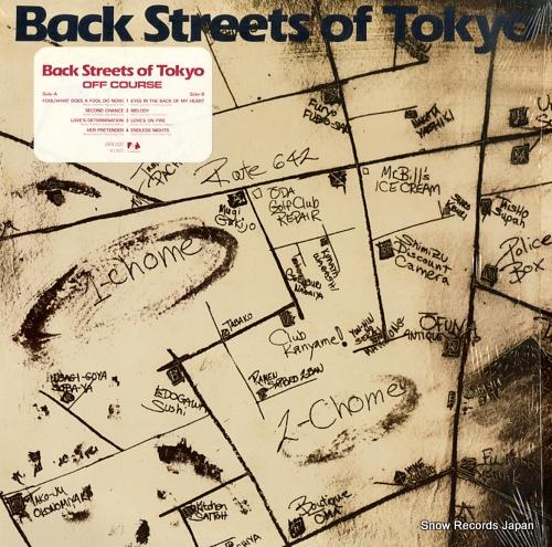 オフコース back streets of tokyo 28FB-2020