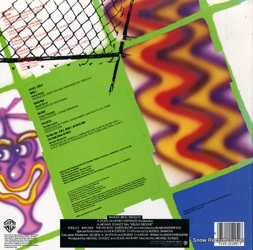 V/A krush groove 925295-1 - back cover