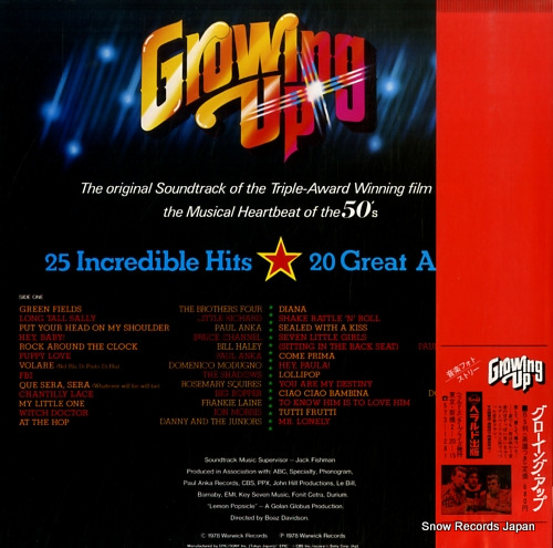 SOUNDTRACK growing up 25.3P-37 - back cover