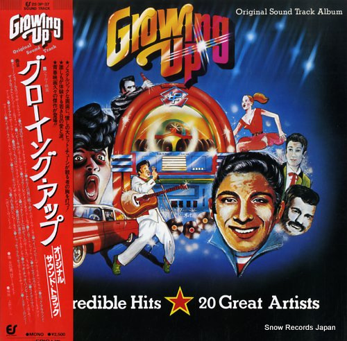 SOUNDTRACK - growing up - LP