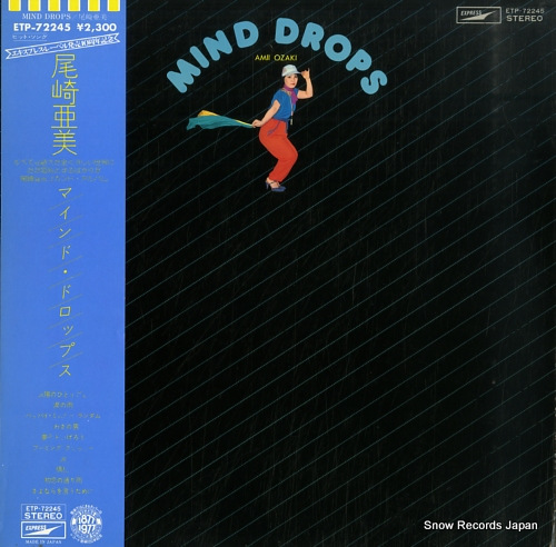 尾崎亜美 mind drops ETP-72245