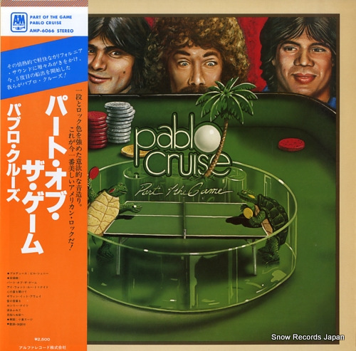 PABLO CRUISE part of the game AMP-6066 - front cover