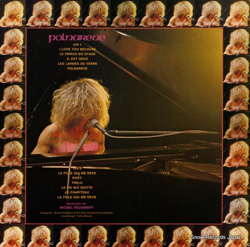 POLNAREFF, MICHEL polnareve ECPN-25 - back cover