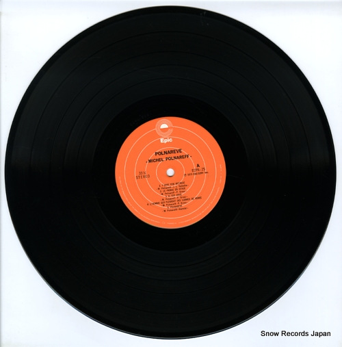 POLNAREFF, MICHEL polnareve ECPN-25 - disc