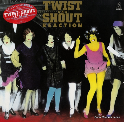 REACTION twist and shout VIH-28352 - front cover