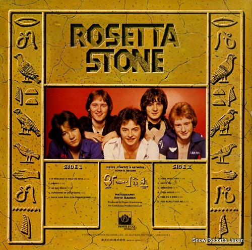 ROSETTA STONE rock pictures EMS-80970 - back cover