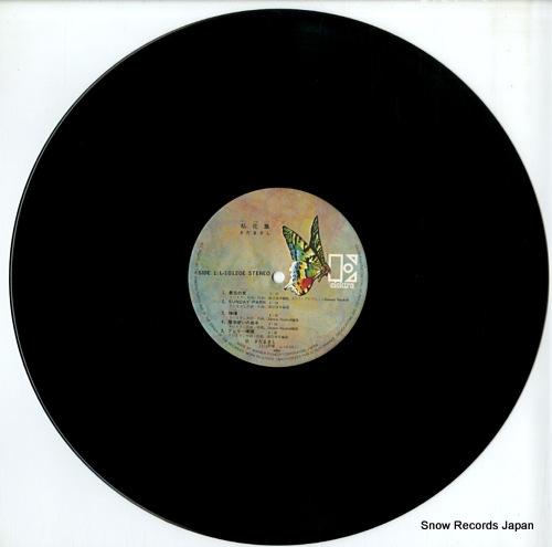 SADA, MASASHI anthology L-10120E - disc