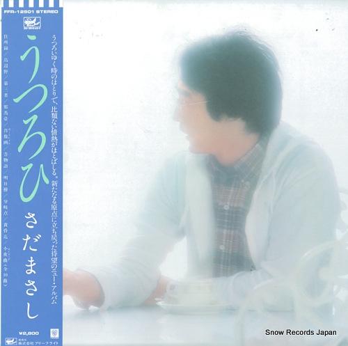SADA, MASASHI utsuroi FFR-12501 - front cover