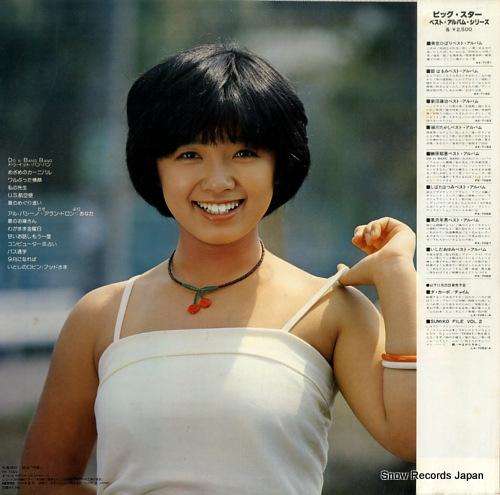 SAKAKIBARA, IKUE best album PX-7065 - back cover