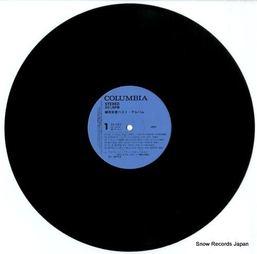 SAKAKIBARA, IKUE best album PX-7065 - disc