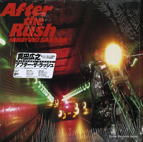 SANADA, HIROYUKI after the rush 28.3H-112 - front cover