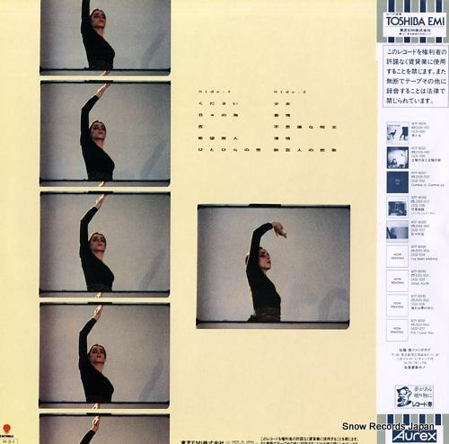 SATO, TAKASHI l'ecume des jours WTP-90390 - back cover