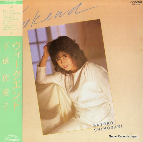 SHIMONARI, SATOKO weekend SJX-30190 - front cover