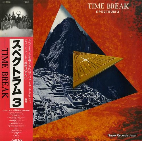 SPECTRUM time break / spectrum 3 SJX-30031 - front cover