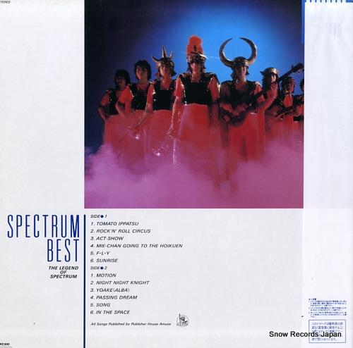 SPECTRUM the legend of spectrum SJX-20206 - back cover