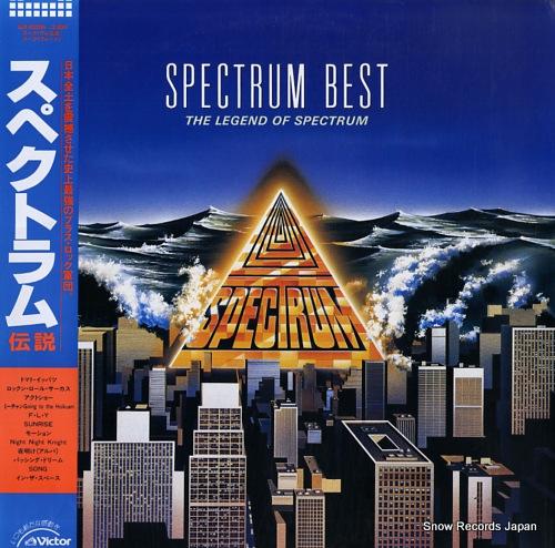 SPECTRUM the legend of spectrum SJX-20206 - front cover