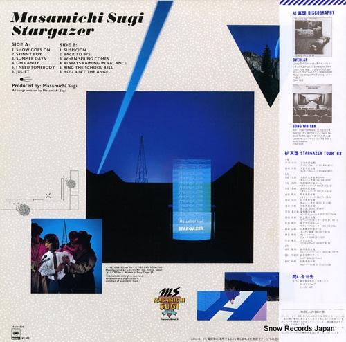 SUGI, MASAMICHI stargazer 28AH1519 - back cover
