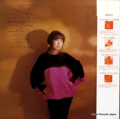 TAKAHASHI, MARIKO sunny afternoon VIH-6064 - back cover