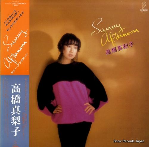 TAKAHASHI, MARIKO sunny afternoon VIH-6064 - front cover