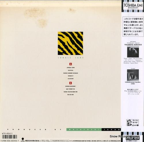 TAKANAKA, MASAYOSHI jungle jane WTP-90411 - back cover