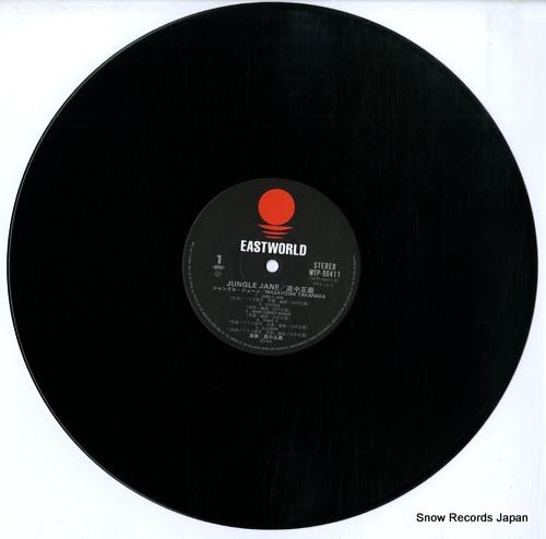 TAKANAKA, MASAYOSHI jungle jane WTP-90411 - disc