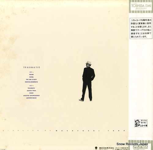 TAKANAKA, MASAYOSHI traumatic WTP-90340 - back cover