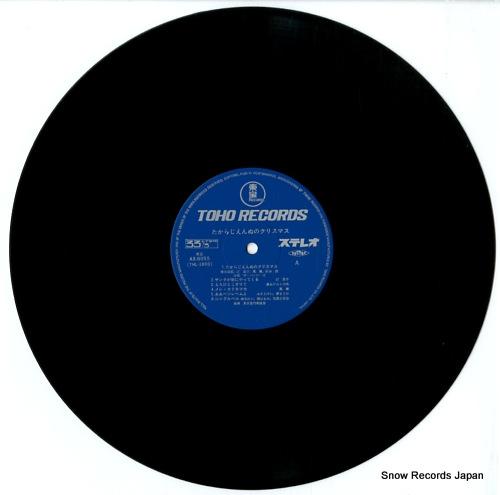 TAKARAZUKA noel avec takarazuka siennes AX-8055 - disc
