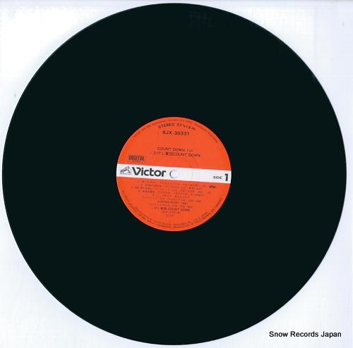 TAKESHI GUNDAN COUNT DOWN count down 1st SJX-30331 - disc