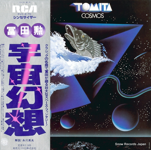 TOMITA, ISAO cosmos RVC-2170 - front cover