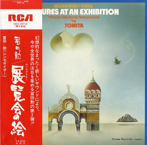 TOMITA, ISAO moussorgsky; pictures at an exhibition SRA-2972 - front cover