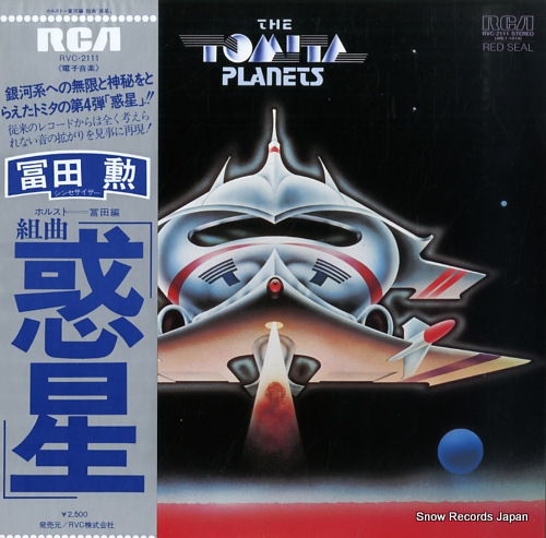 TOMITA, ISAO the tomita planets RVC-2111 - front cover