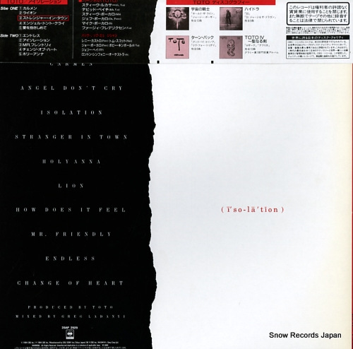 TOTO isolation 28AP2929 - back cover