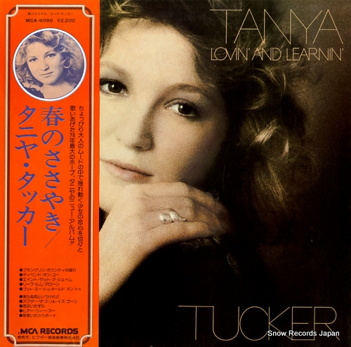 TUCKER, TANYA lovin' and learnin' MCA-6090 - front cover