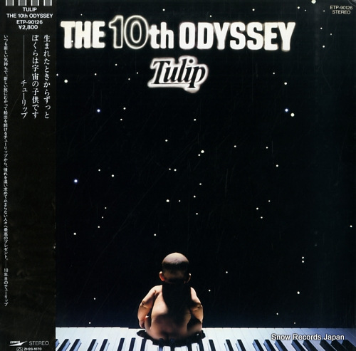 TULIP the 10th odyssey ETP-90126 - front cover