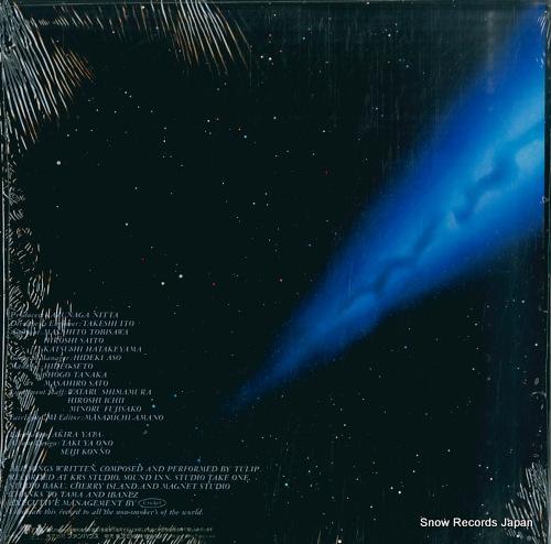 TULIP new tune 28FB-2012 - back cover