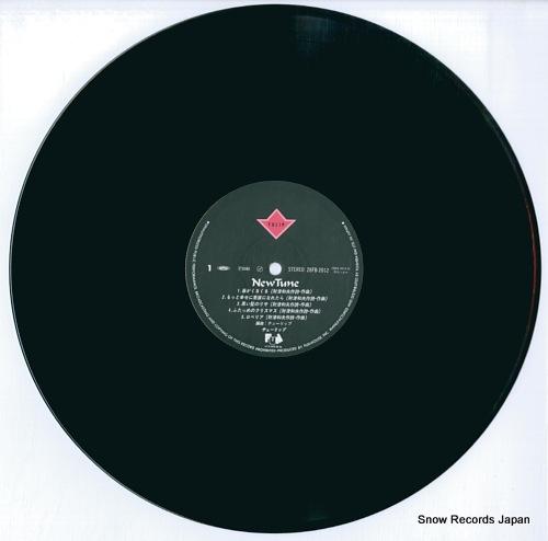 TULIP new tune 28FB-2012 - disc
