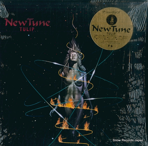 TULIP new tune 28FB-2012 - front cover