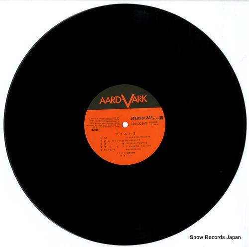 TWIST ii C25A0036 - disc
