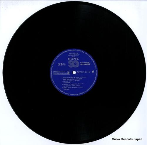 V/A chikyuu wa hitotsu 4channel SPEC-94019 - disc