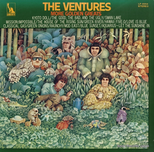 VENTURES, THE more golden greats LP-8954 - front cover