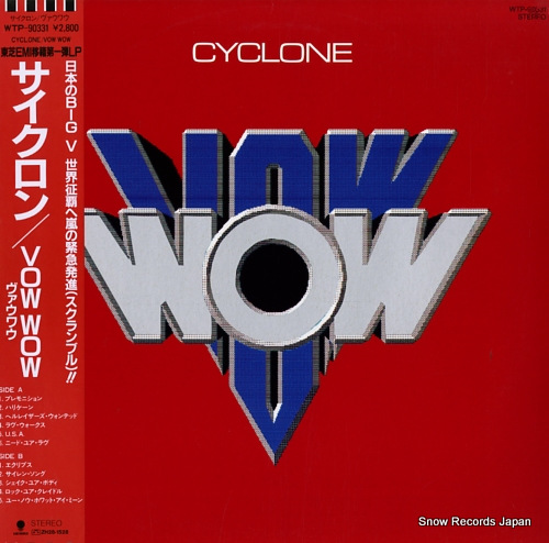VOW WOW cyclone WTP-90331 - front cover