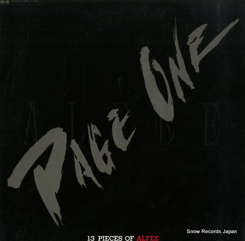 ALFEE, THE page one C28A0309 - front cover