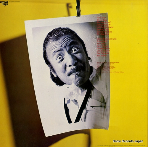 WATANABE, SADAO nice shot! sadao watanabe greatest hits VIJ-28001 - back cover