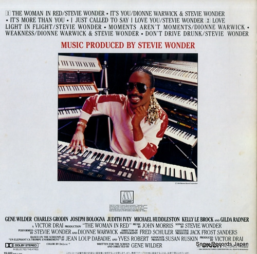 WONDER, STEVIE the woman in red VIL-6133 - back cover
