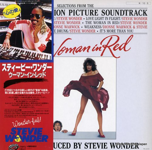 WONDER STEVIE - the woman in red - 33T