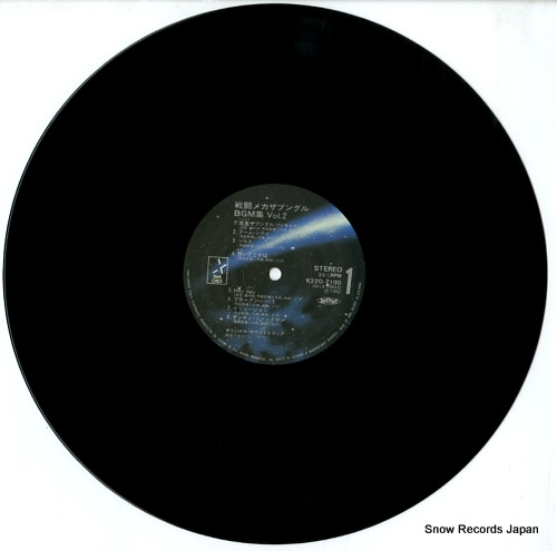 XABUNGLE bgm shu vol.2 K22G-7100 - disc