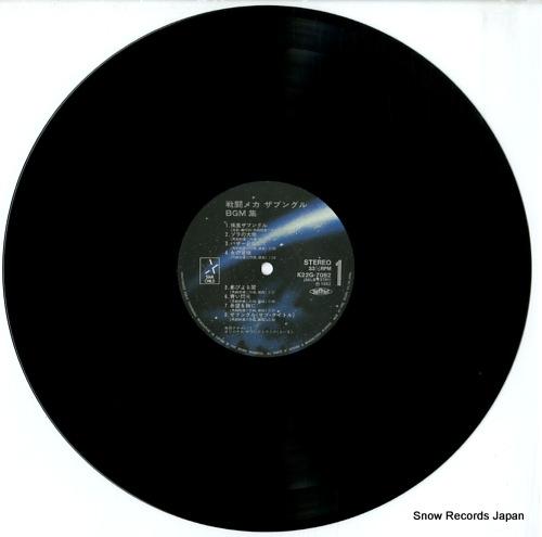 XABUNGLE bgm shu K22G-7082 - disc