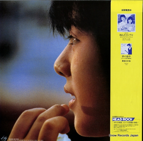 YAKUSHIMARU, HIROKO sailorfuku to kikanjuu 25MK0022 - back cover