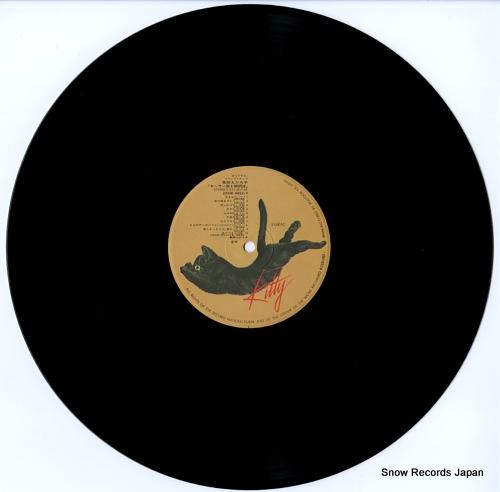 YAKUSHIMARU, HIROKO sailorfuku to kikanjuu 25MK0022 - disc