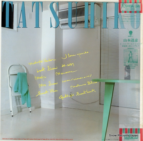 YAMAMOTO, TATSUHIKO i love you so WTP-90155 - back cover